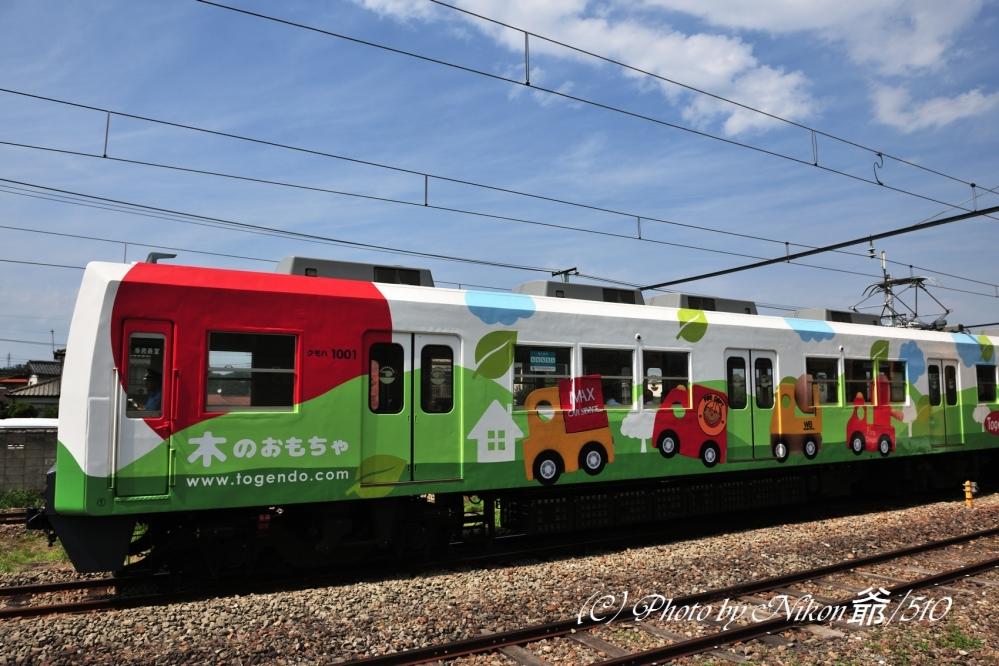 富岡駅3SN
