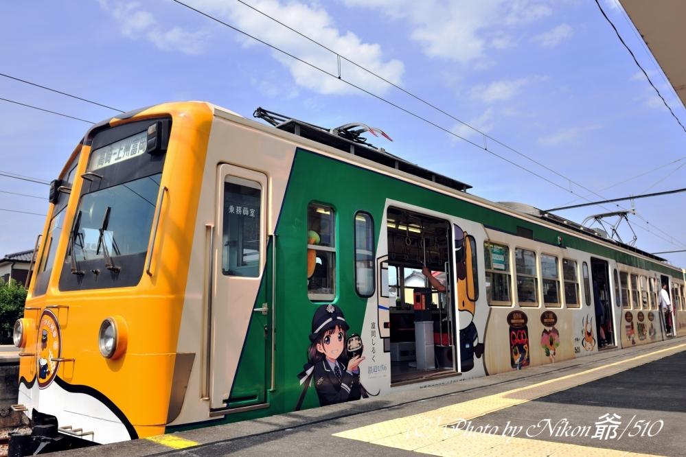 富岡駅SN