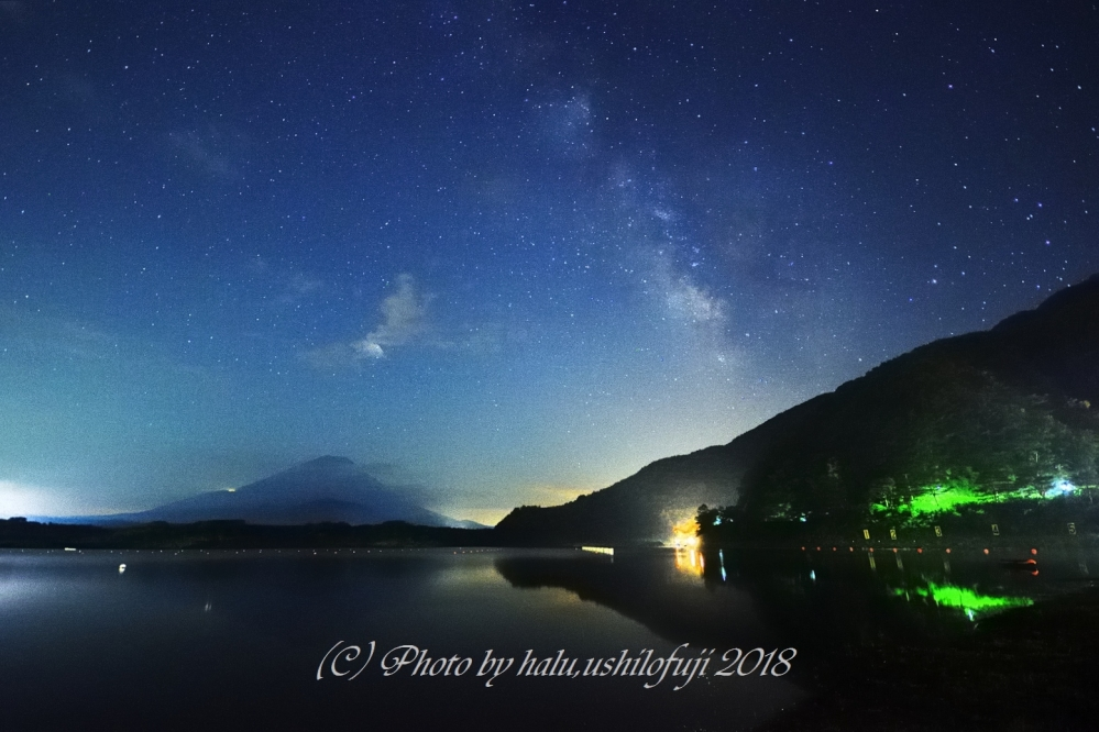 精進湖 天の川 2SN