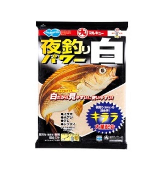 シブダイ狙いの定番配合餌マルキュー夜釣パワー白 - コピー