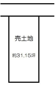 2500 大原野西竹の里町1丁目 103.00 (ドリームホーム桂)