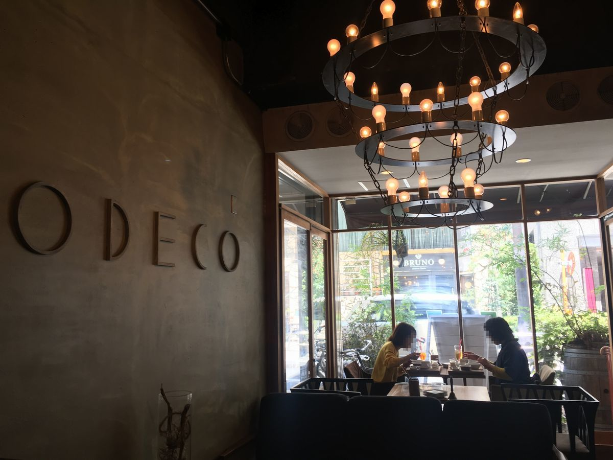 ODECO4.jpg