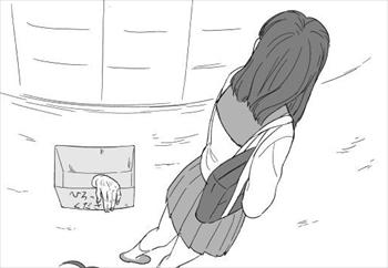 【画像】衝撃的すぎるラストの4コマ漫画が話題に…ツイッター民も阿鼻叫喚