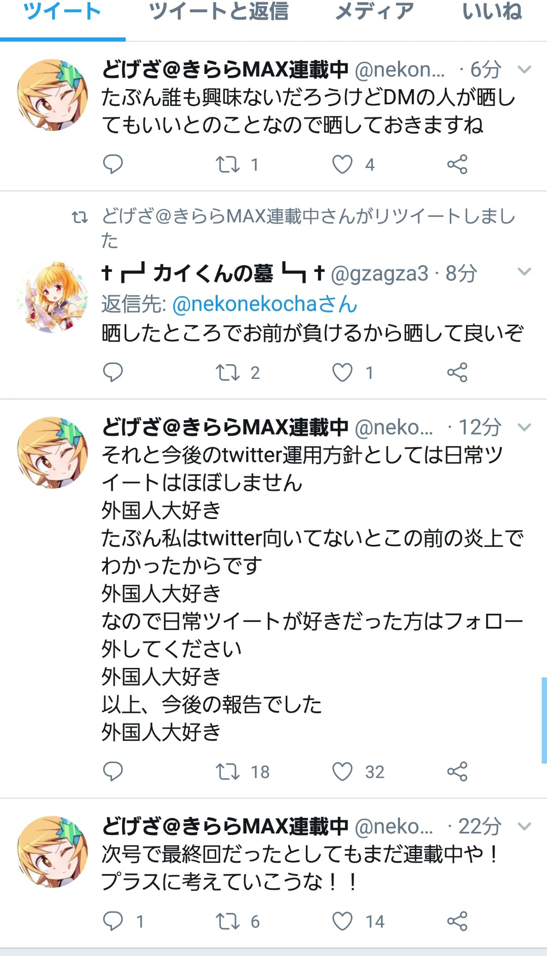 7QLwnq2.jpg