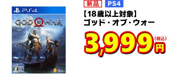 game_03.jpg