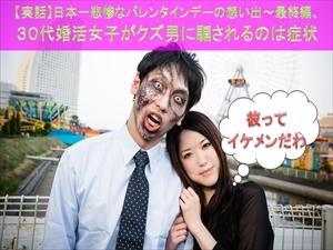 kuzuotoko_R.jpg