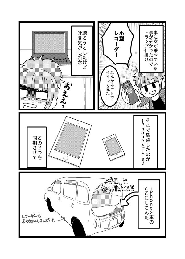 xe91tOg.jpg