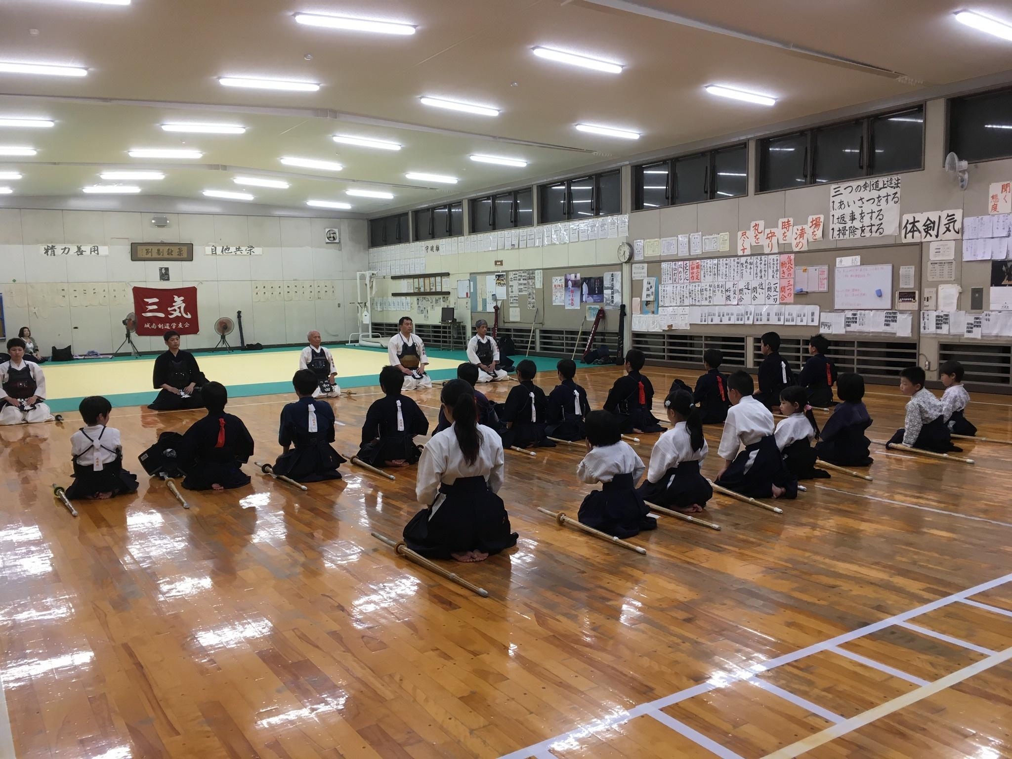 剣道体験会1