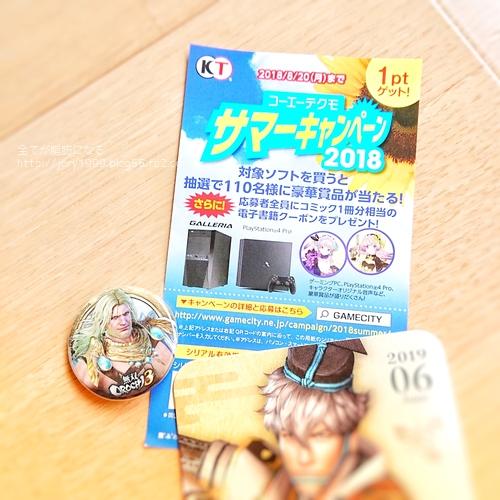 orochi3tyokohama2.jpeg