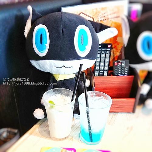 p5dcafe2.jpeg