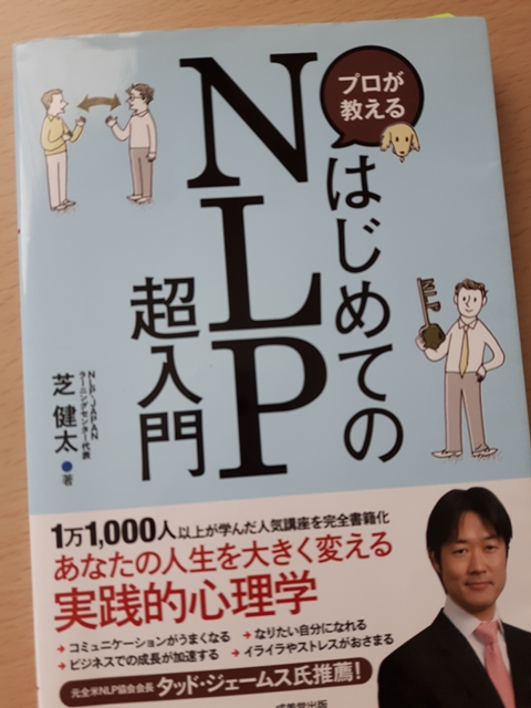 NLP20180801_084601.jpg