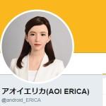アオイエリカ(AOI ERICA)(@android_ERICA)さん