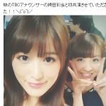 葉加瀬マイオフィシャルブログ「ハカマイの一食一美
