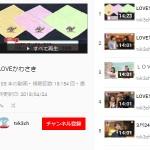 LOVEかわさき - YouTube