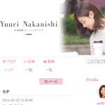 中西悠理オフィシャルブログ「Yuuri Nakanishi」