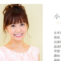 小林麻耶さん