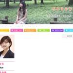 テレビ朝日 アナウンサーズ 並木万里菜