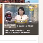 横浜局の動画をみる NHK横浜放送局