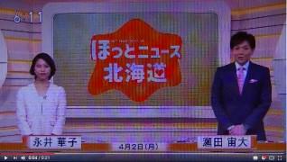 YouTube_201804112005110d9.jpg
