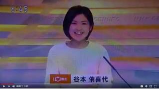 YouTube_20180412200347999.jpg