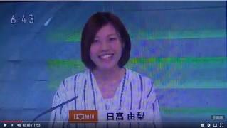 YouTube_201804142059599ea.jpg