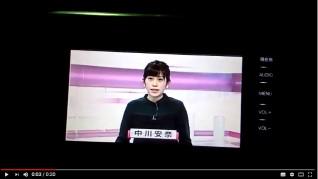 YouTube_201804221859272c8.jpg