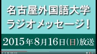 YouTube_20180729131052a43.jpg