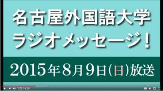 YouTube_20180729131157fe2.jpg