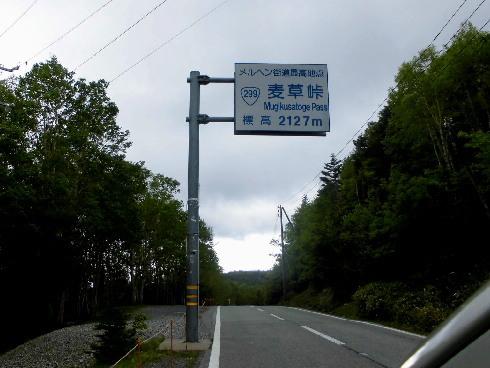 590-08.jpg