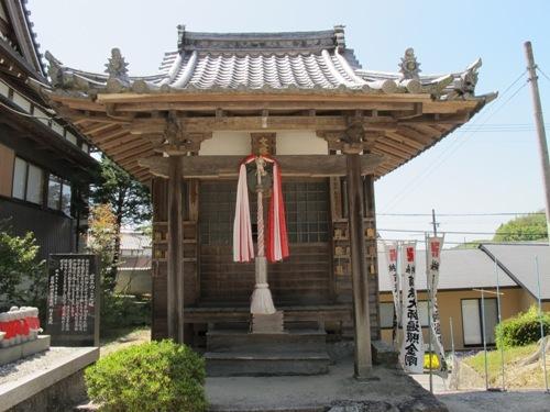 忍者回廊3 (255)