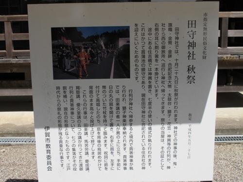 忍者回廊3 (276)