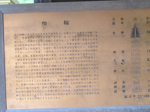 東大寺 (74)