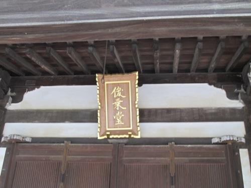 東大寺 (84)