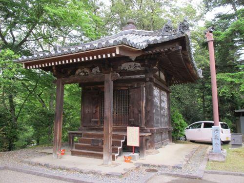 東大寺 (87)