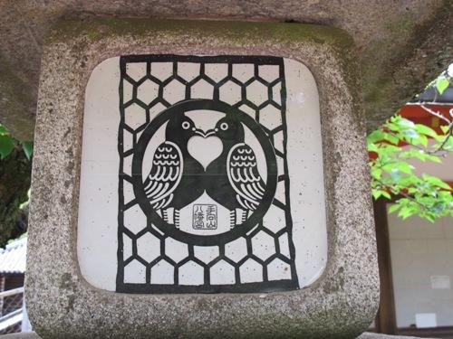 東大寺 (111)