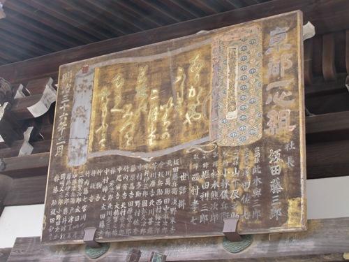 東大寺 (150)