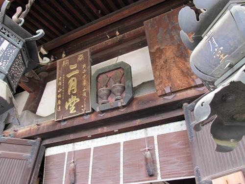 東大寺 (157)