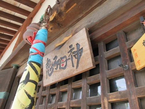東大寺 (174)