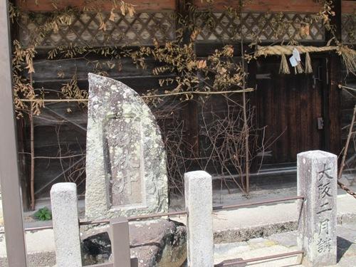 東大寺 (180)