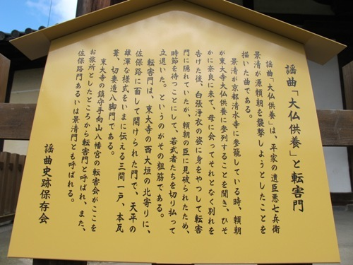 東大寺 (200)
