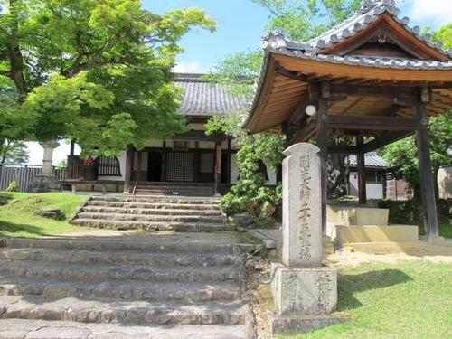 東大寺 (207)