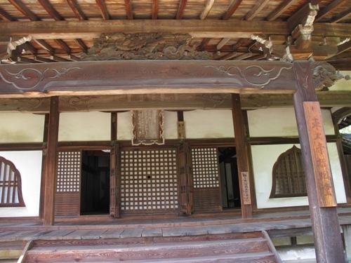 東大寺 (208)