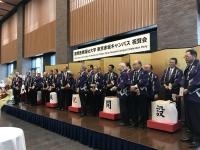 国際医療福祉大学赤坂キャンパス開設記念祝賀会