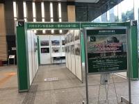 港区国際文化紹介展示「パキスタンを巡る旅」