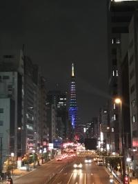 東京2020オリンピック2年前スペシャルカラー