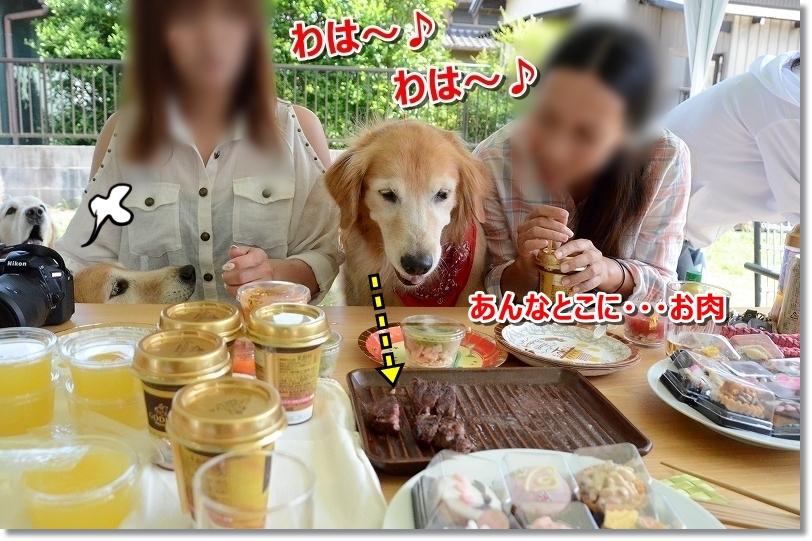 DSC_3166わ~♪女子会