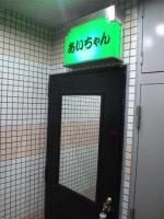 20180707_0074.jpg