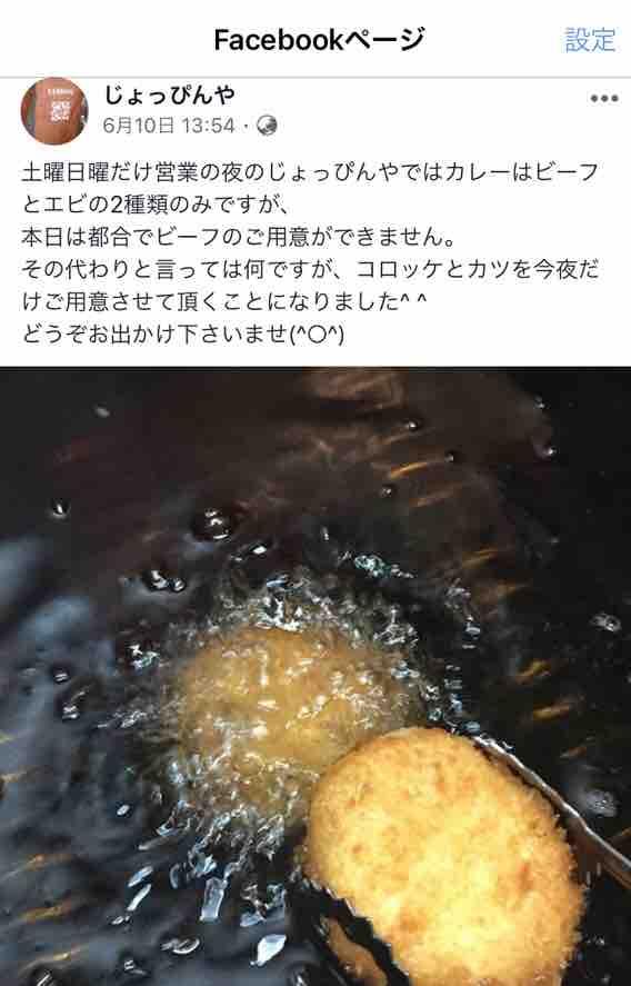 fc2blog_20180625144631274.jpg