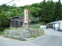 2018-06-09しろぷーうさぎ03