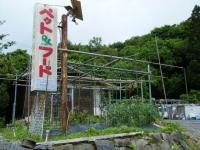 2018-06-13しろぷーうさぎ03